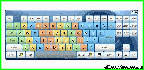 Скачать Comfort On-Screen Keyboard Lite бесплатно. О программе.